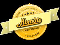 Komato